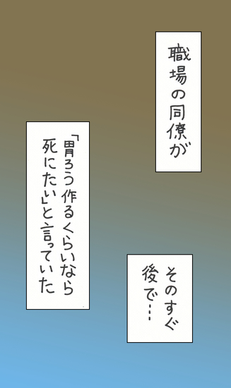 noboru16-13.jpg