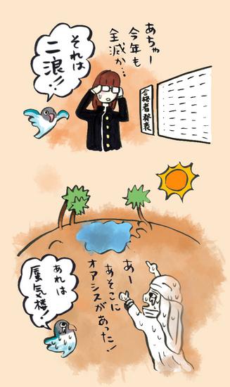 noboru16-22.jpg