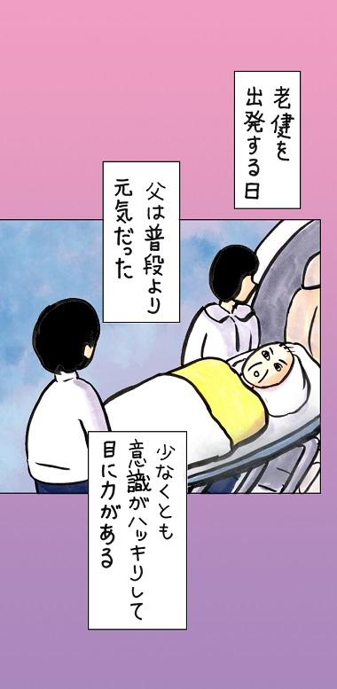 noboru20-1.jpg