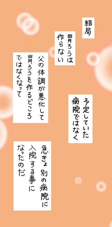noboru20-5.jpg