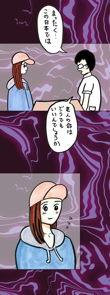 noboru20-8.jpg
