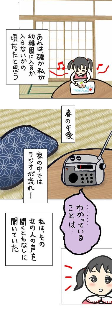 noboru21-1新.jpg