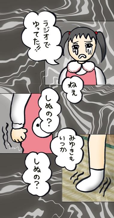 noboru21-8.jpg